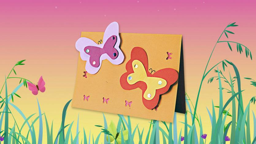 Κάρτα με πολύχρωμες πεταλούδες