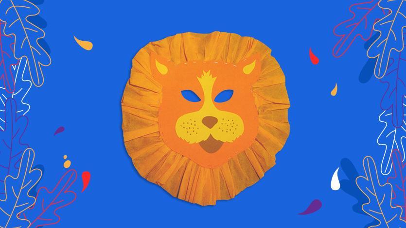 Το τρομερό λιοντάρι
