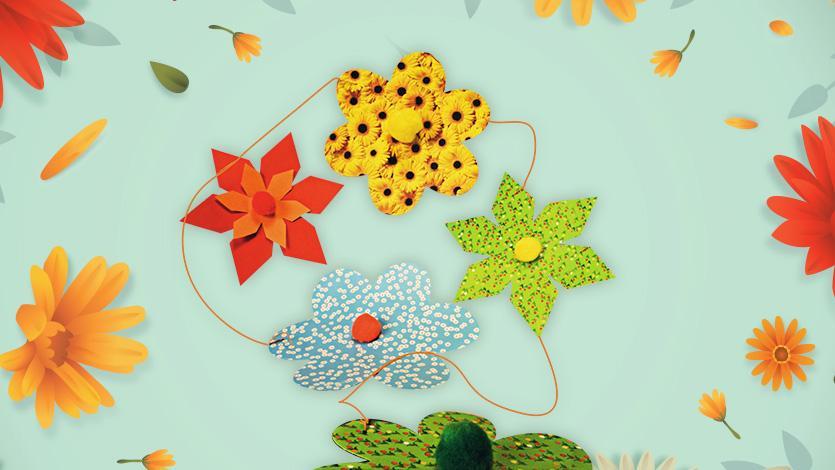 Λουλούδια με πον – πον
