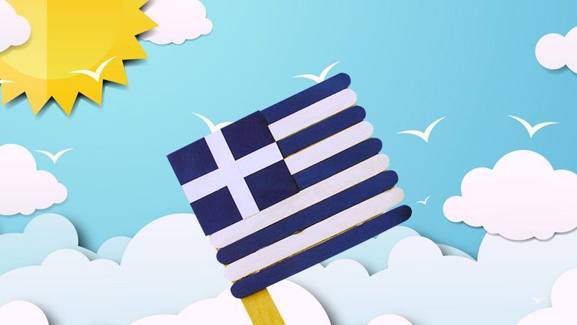 Σημαία από γλωσσοπίεστρα