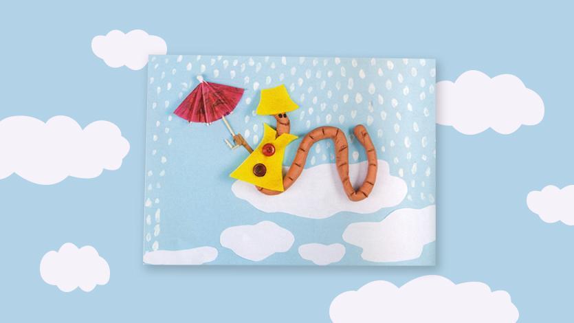 Σκουλήκι στη βροχή