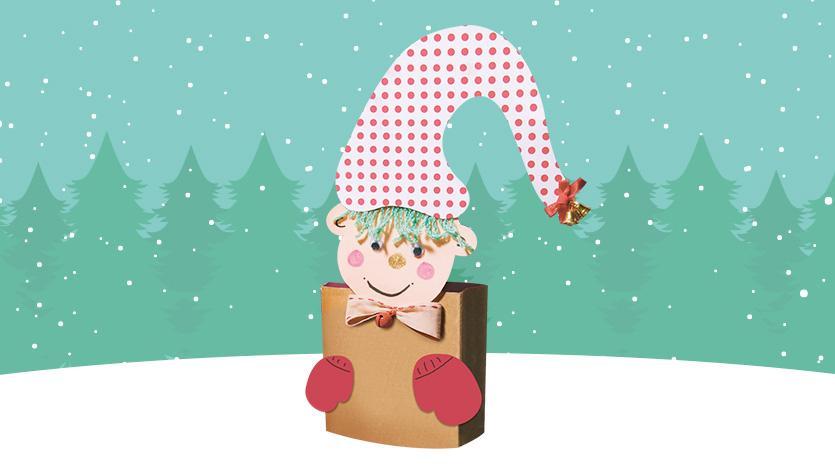 Το ξωτικό των Χριστουγέννων Πρόταση δώρου