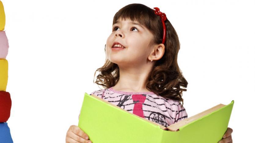 Η ψυχοκοινωνική ανάπτυξη στην προσχολική ηλικία