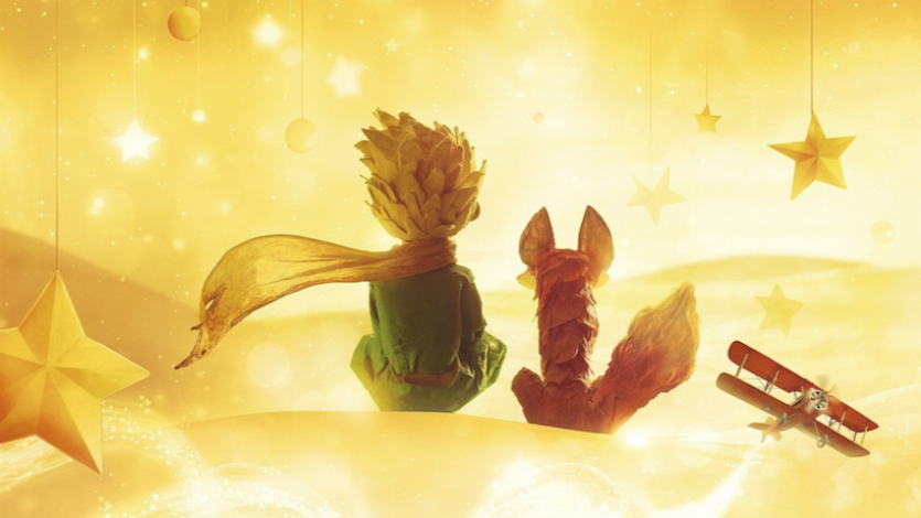 Τα γελαστά αστέρια ... τα αστέρια κουδουνάκια του A. Saint Exupery