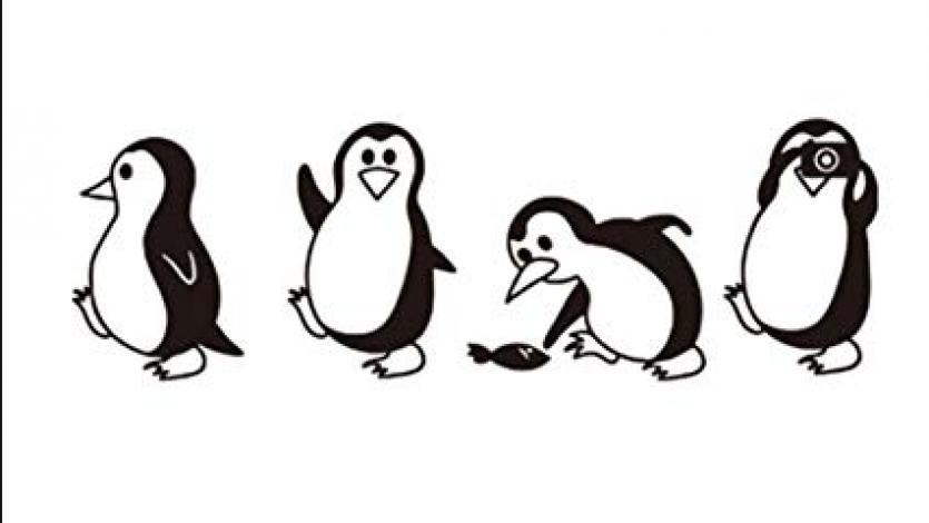 Πιγκουί, πιγκουί
