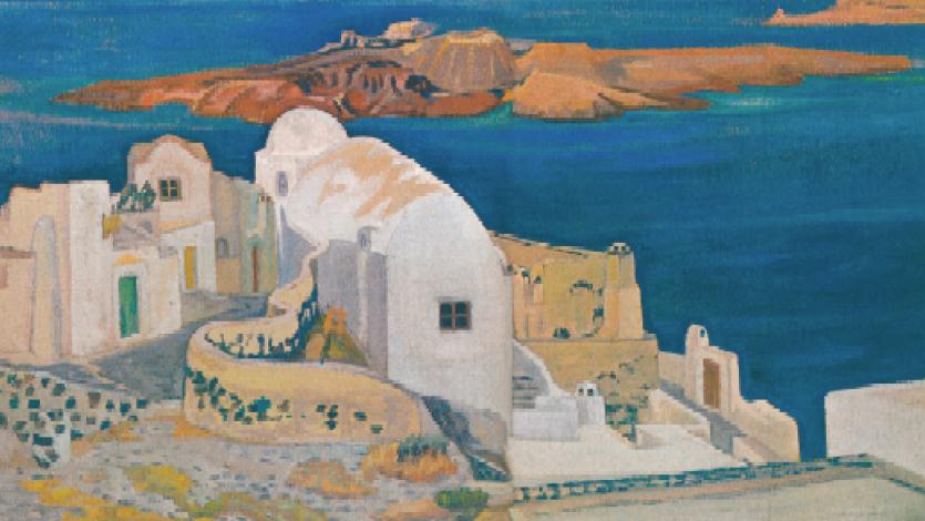 Ο ντεντέκτιβ της τέχνης και τα νησάκια