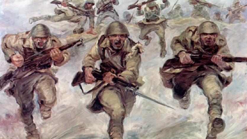 Οι στρατιώτες στο μέτωπο