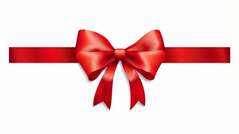 Το δώρο..Πλάνο μαθήματος στα πλαίσια της τηλεκπαίδευσης