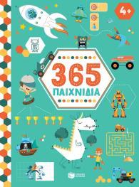 365-paihnidia_2.jpg