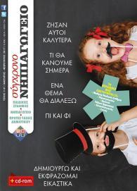 cover-114-01.jpg