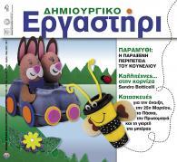 cover97-finbc-01.jpg