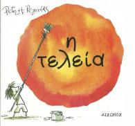 h_teleia_reynolds_cover.jpg
