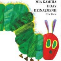 kambia-small.jpg