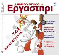 newcover90-01.jpg